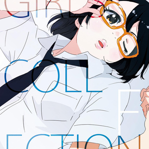 GIRLS COLLECTION F