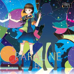 PARALINE EP + ALPHA