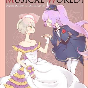 Wonderpuri Musical World