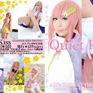 Quiet Kiss【SALE!!】