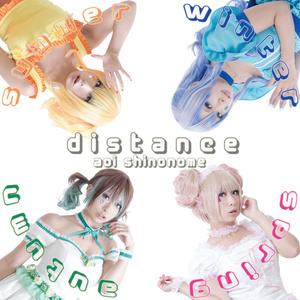 distance【SALE!!】