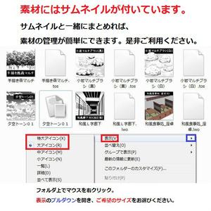 コミスタ・クリスタ用_竹椅子3D素材