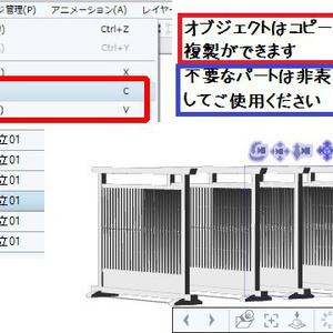 コミスタ・クリスタ用_備品付メタルラック3D素材