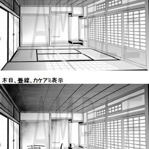 コミスタ・クリスタ用_背景素材・和室01