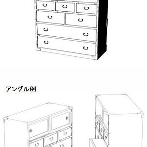 コミスタ・クリスタ用3D素材_和たんす3種