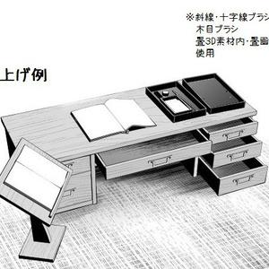 コミスタ・クリスタ用3D素材_文机