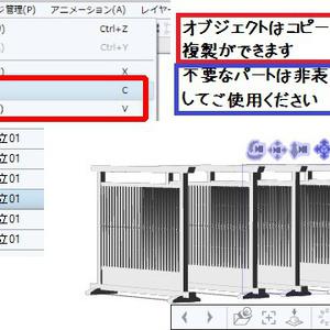 コミスタ・クリスタ用3D素材_和本