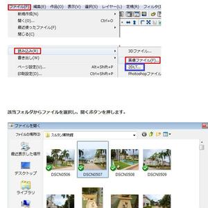 無料写真素材_横浜異人館・1600×1200