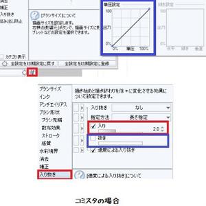 コミスタ・クリスタ用ブラシ素材_雲01・普通雲