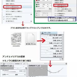 コミスタ・クリスタ用ブラシ素材_雲05・筋雲