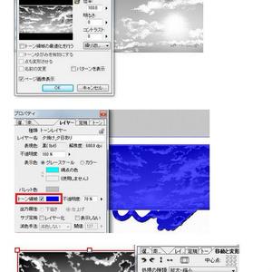 水面ブラシ+トーン・コミスタ・クリスタ兼用素材