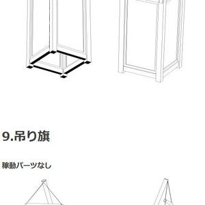 茶屋民家風3D素材集・コミスタ・クリスタ兼用素材