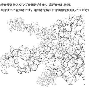 イチョウブラシ6種セット・コミスタクリスタ兼用素材