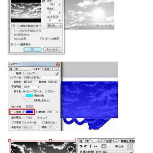 夜空トーン04・コミスタクリスタ兼用素材