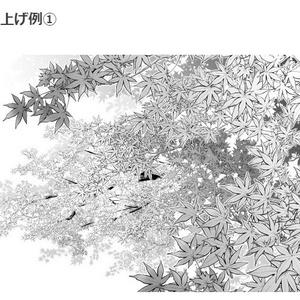 もみじ枝葉ブラシ2種・コミスタクリスタ兼用素材