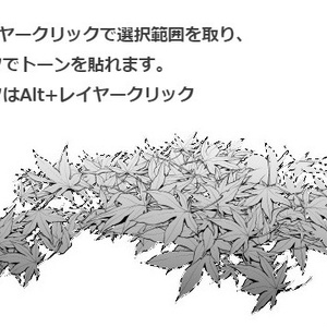 もみじブラシ5種セット・コミスタクリスタ兼用素材