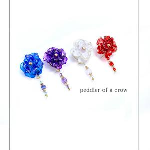 凍金華・薔薇 イヤリング 赤・紫・白・青/各1