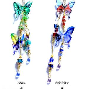 石切丸&青江・和泉守&堀川 蝶簪(かんざし)