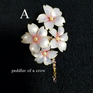 桜のミニクリップ 白×桃色(2種)