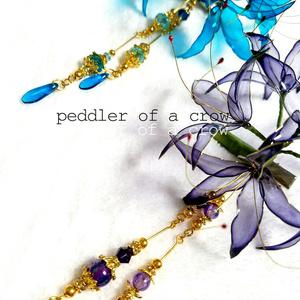 2種・試作品 彼岸花ミニクリップ 水青・薄紫