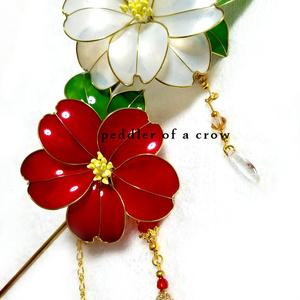 椿の簪 赤or白