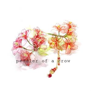 八重桜かんざし 桃色/薄紅 二種各1