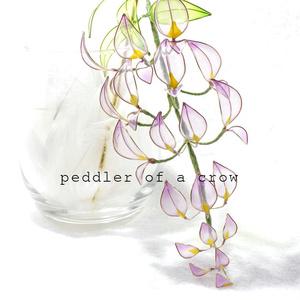 藤の花 簪