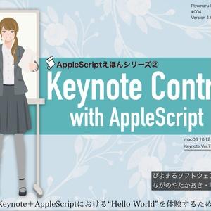 Keynote Control 1