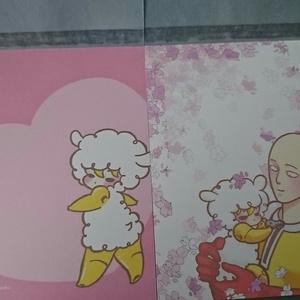 羊ちゃんメモ帳(2柄)