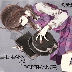 Deepdream of Doppelganger