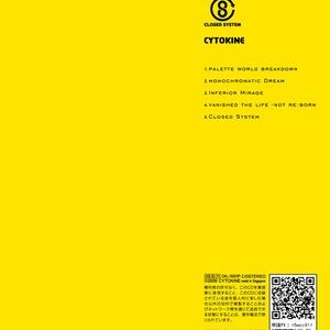 CLOSED SYSTEM (2016 Apollo Edition)【ダウンロード作品】