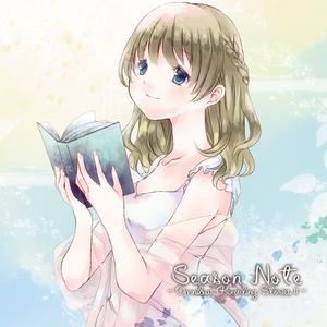 (あんしんBOOTHパック) Season Note  - Omnibus Reading Stories Ⅱ-