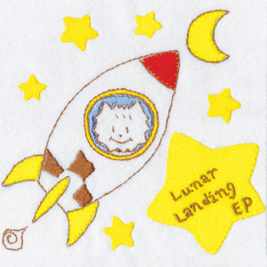 Lunar Landing EP
