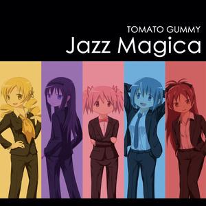 魔法少女まどか☆マギカBGMアレンジ/Jazz Magica 魔法少女まどか☆マギカBGMアレン