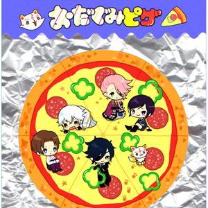 おだぐみピザ缶バッチ