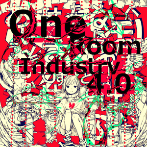 One Room Industry 4.0