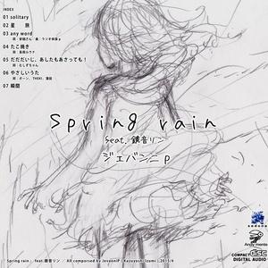 ジェバンニpアルバム『 spring rain 』DL配信版
