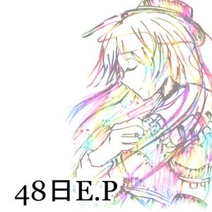 48日E.P