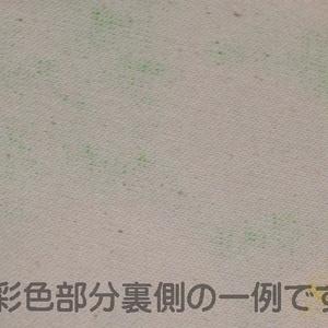 がおバッグ(Mサイズ)