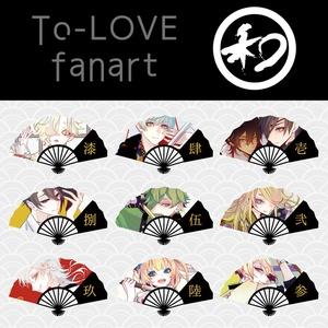 【515M】 To-LOVE fanart  和 【イラスト本】