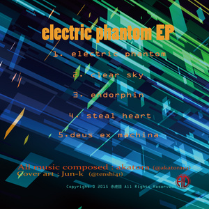 Electric Phantom EP