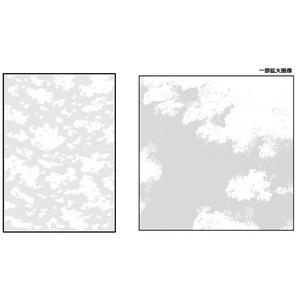 デジタルトーン◇56・空◇ばら売り