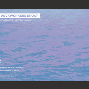 DOCKWORKER'S DROOP