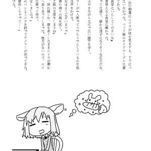 ストパン秘め話コレクション