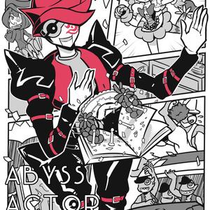 魔界劇団イラスト本「ABYSS ACTOR ARTBOOK」