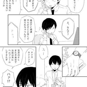 株式会社武蔵野商事