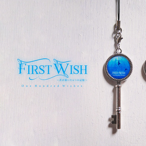 One Hundred Wishes:ストラップ「FIRST WISH」