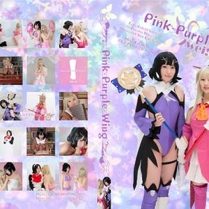 Pink-Purple-Wing2wei
