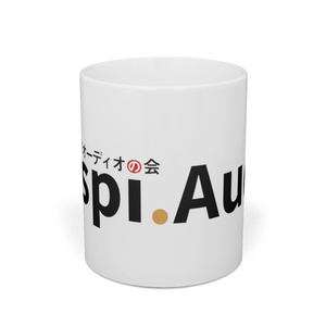 ラズパイオーディオの会ロゴ入りマグカップ