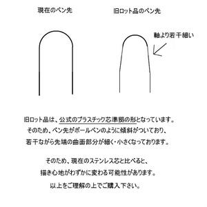 【数量限定】 ステンレス芯(銀) 旧ロット品
